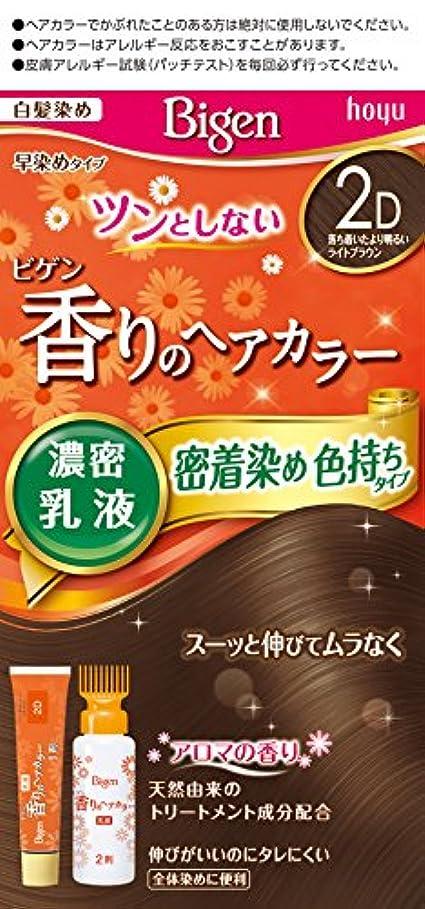 入る曖昧な属するビゲン香りのヘアカラー乳液2D (落ち着いたより明るいライトブラウン) 40g+60mL ホーユー