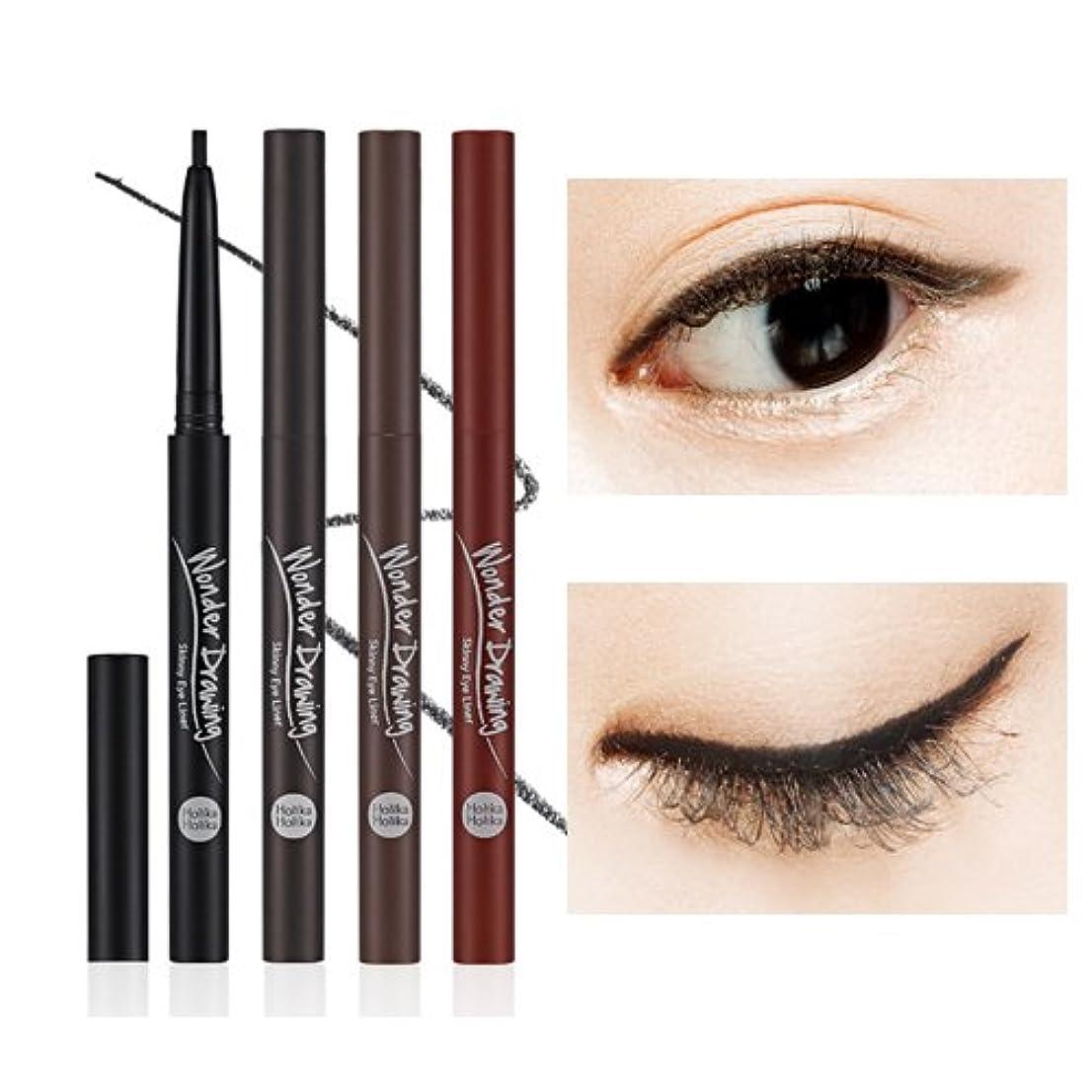クラッシュマイルストーン動機【2本セット】ホリカホリカ ワンダードローイングスキニーアイライナー/HolikaHolika Wonder Drawing Skinny Eyeliner 0.14g (#01 Real Black) [並行輸入品]