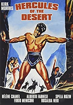 Hercules of the Desert