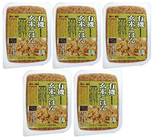 無添加ご飯パック★有機玄米ごはん160g×5個★無農薬ご飯パック★有機玄米(秋田・山形産)★常温で約1年保存できます。★温めるだけで手軽に食べられます。