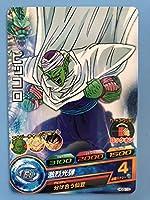 スーパードラゴンボールヒーローズ HG5-10 ピッコロ 分け合う仙豆 カード