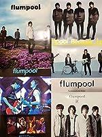 flumpool ポスター 5本セット