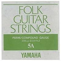 YAMAHA FS515 アコースティックギター用 バラ弦 5弦