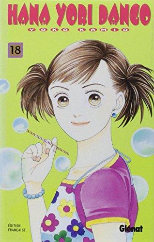 Hana Yori Dango - Tome 18