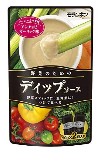モランボン 野菜のためのディップソース アンチョビガーリック味 袋50×2g