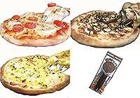 ピザハウスロッソ ピザ3枚店長厳選Bセット ピザカッター付き
