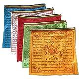 Feng Shui Tibetische buddhistische Gebetsfahnen, 10 Schriftzüge, Satin, religiöse Windpferd-Flagge, Textil, mehrfarbig, Medium-14.56*9.45 in