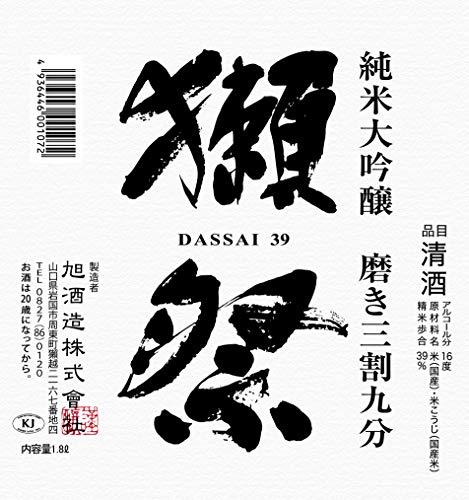 獺祭(だっさい)純米大吟醸磨き三割九分1800ml