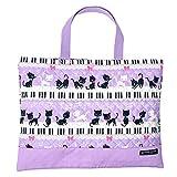 レッスンバッグ キルティング ピアノの上で踊る黒猫ワルツ(ラベンダー) N0222600