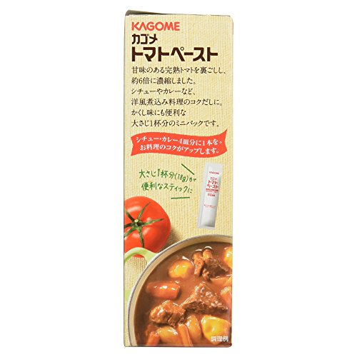 カゴメ トマトペーストミニパック
