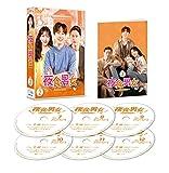 夜食男女 DVD-BOX2[DVD]
