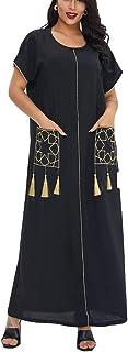 GaoYunQin Femme Robe Aux Femmes Robes Longues, Chemise de Nuit Longue, Manche Courte Décontracté en Vrac Vêtements D'intér...