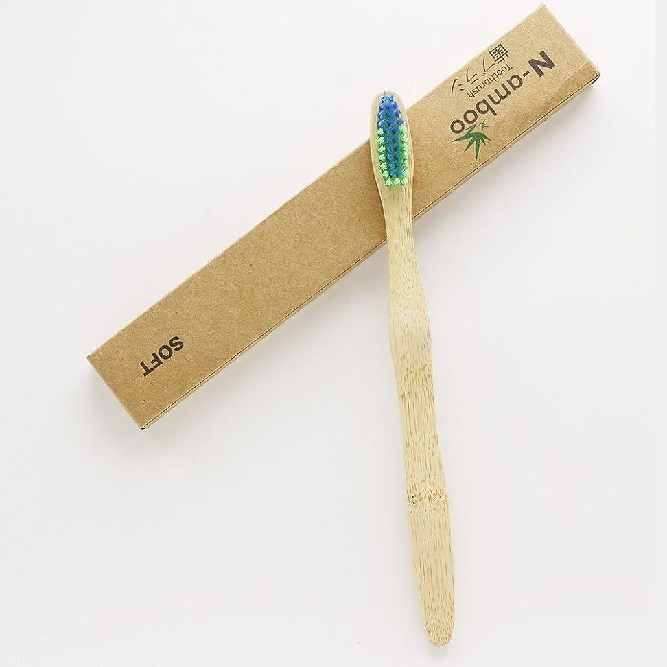 キネマティクス同封するキーN-amboo 竹製耐久度高い 歯ブラシ 青と緑色  1本入り