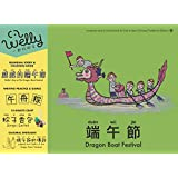 Dragon Boat Festival (端午節): Immersive story & activity book for kids to learn Chinese (Traditional edition) (English Edition)