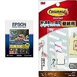 エプソン 写真用紙絹目調 KL20MSHR 1袋(20枚)