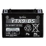 GS YUASA [ ジーエスユアサ ] シールド型 バイク用バッテリー YTX9-BS