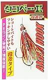 ヤマシタ(YAMASHITA) タコベーII段差針 1.5号 C