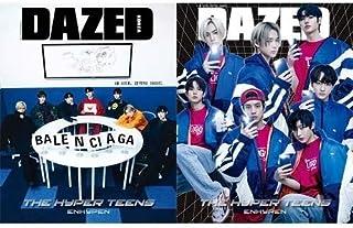 【当店追加特典】【ランダム配送】Dazed Confused Korea(月刊): 2월 [2021]//ENHYPEN表紙/ENHYPEN収録/엔하이픈/キムヒジェ/キムソノ