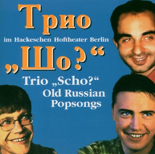 Old Russian Popsongs