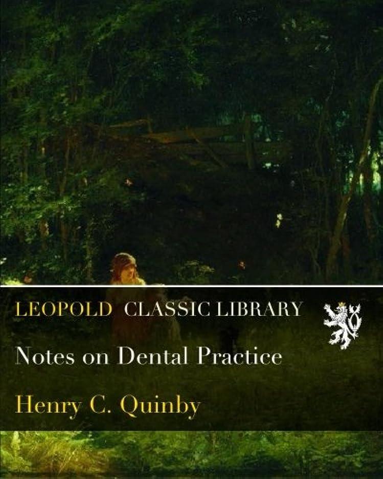 意外メジャー本体Notes on Dental Practice