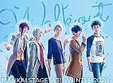 MANKAI STAGE『A3!』〜WINTER 2020〜【Blu-ray】[PCXG-50749][Blu-ray/ブルーレイ] 製品画像