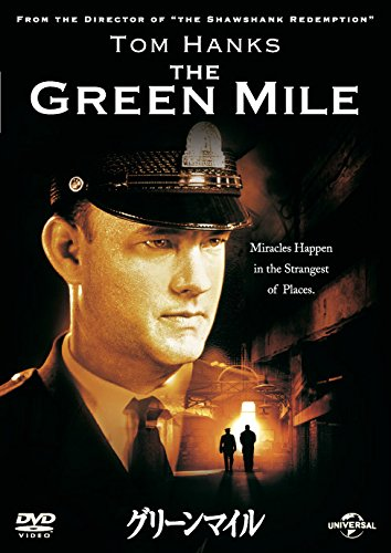 Green Mile [DVD-AUDIO]