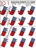 10+1 No.8 特集=トラヴェローグ、トライブ゛、トランスレーション ―渚にて (Winter 1997)