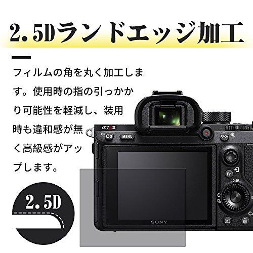 『【BACKPACKER】 カメラ液晶保護ガラス 液晶プロテクター 0.33mm強化ガラス使用 9H硬度 高鮮明 Canon EOS 9000D用』の3枚目の画像