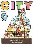 CITY(9) (モーニングコミックス)
