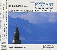 Piano Sonata, 11, Variations: Sakharov
