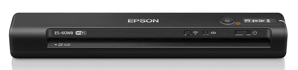 フェンスに対して入場料エプソン スキャナー ES-60WB (モバイル/A4/USB対応/Wi-Fi対応/ブラック)