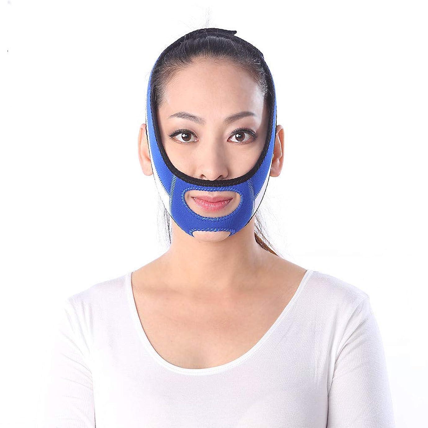 指ポット対応フェイスリフティング包帯、リフティングダブルあご顔補正ツール/フェイスマスク/スモールVフェイスアーチファクト(青)