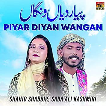 Piyar Diyan Wangan - Single