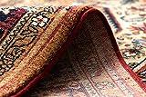 Teppich Wolle KESHAN Ornament orientalisch 7518/53528 beige/dunkelblau 250x350 cm beige - 9