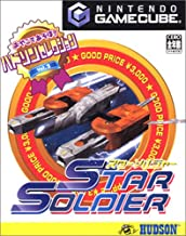Best gamecube soldier game Reviews