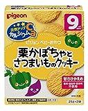 ピジョン 元気アップカルシウム 栗かぼちゃとさつまいものクッキー 25g×2袋入