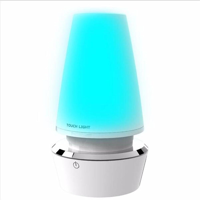 YL-Light Touch Control Romantische Bunte Farbe ndernde Moderne LED Tischlampe USB wiederaufladbare Atmosphre Nachtlicht