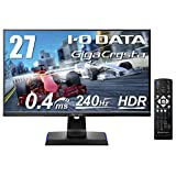 I-O DATA ゲーミングモニター 27インチ(240Hz) GigaCrysta FPS向き 0.4ms(GTG) FreeSync Premium TN HDR HDMI×2 DP リモコン付 高さ調整 EX-LDGC271UTB