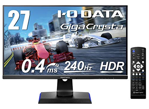 I-O DATA ゲーミングモニター 27インチ(240Hz/120Hz) GigaCrysta PS5 FPS向き 0.4ms(GTG) FreeSync Premium TN HDR HDMI×2 DP リモコン付 高さ調整 EX-LDGC271UTB