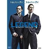 レジェンド 狂気の美学 コレクターズ・エディション [DVD]