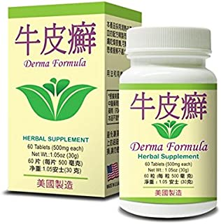 Derma Formula Herbal Supplement Helps Immune Function For Skin Health 500mg 60 Tablets Made In USA