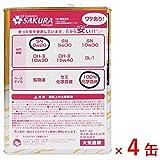 【訳あり オイル缶】 エンジン オイル SN 0W-20 (100% 化学合成油) 4L×4缶