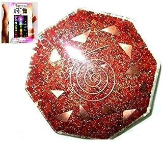Rode Jaspis Vastu Plaat Energie Generator Kristallen Edelstenen Unieke Zeldzame Wetenschap Bouw Vedische Astrologie Rijkdo...