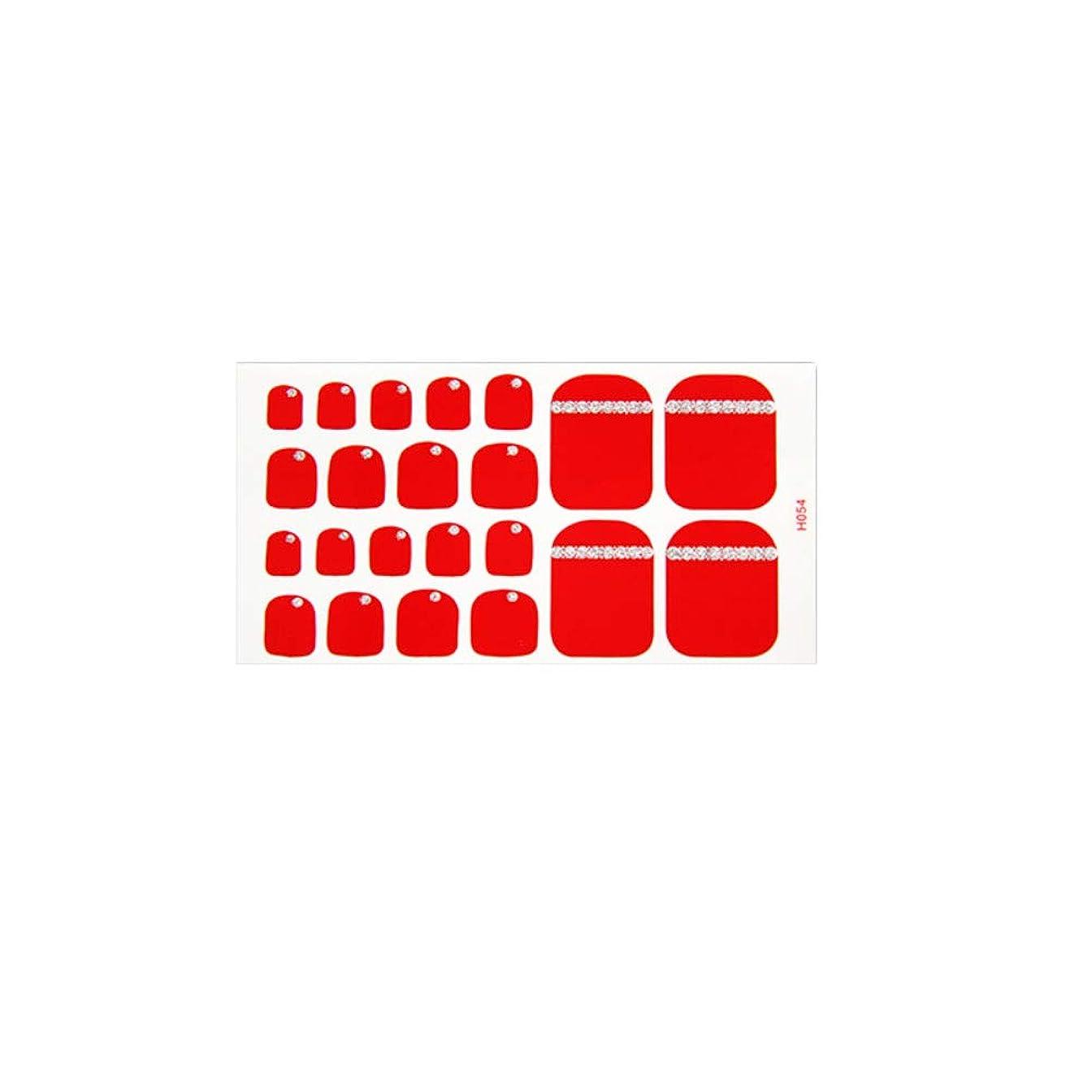 刻む改善する統計的Poonikuuネイルシール ネイルアクセサリー ネイルの飾り 貼るだけシンプル 夏 足爪 女性レディース ファション優雅綺麗 1セット 22枚 スタイル4