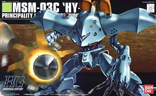 HGUC 機動戦士ガンダム0080 ポケットの中の戦争 MSM-03C ハイゴッグ 1/144スケール プラモデル
