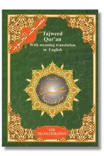 Tajweed Qur'an (With English Translation, Juz' Amma - Chapter 30)