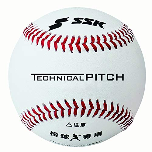 SSK(エスエスケイ) テクニカルピッチ 硬式野球 9軸センサー内蔵ボール 投球データ解析