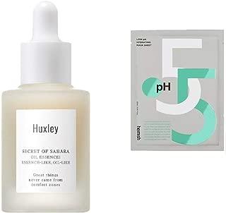 Huxley Skincare : Huxley Oil Essence Secret of Sahara (Essence-Like, Oil-Like) with GIFT