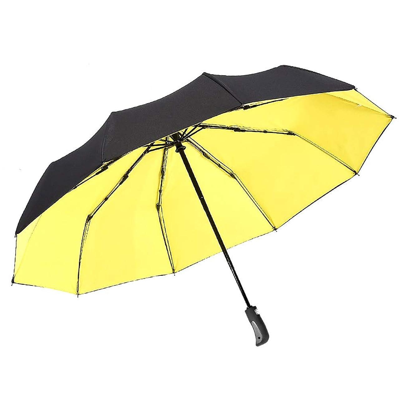 アダルト接続詞うねるSYMJP 折りたたみ傘 レディース 日傘 肌守り SPF 50 コンパクト 軽量 携帯便利 晴雨兼用 自動 (Color : イエロー, Size : フリー)