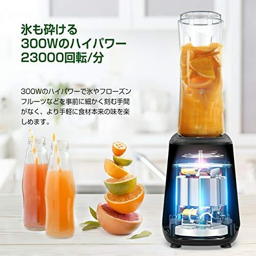 GearGO ミキサー スムージー 氷も砕ける ジューサー 2020改良版 300Wハイパワー 600ml 1-3人分